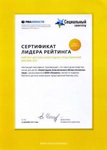 img641