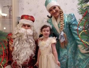 Лера, Василиса и Дед Мороз